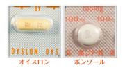 内服薬画像